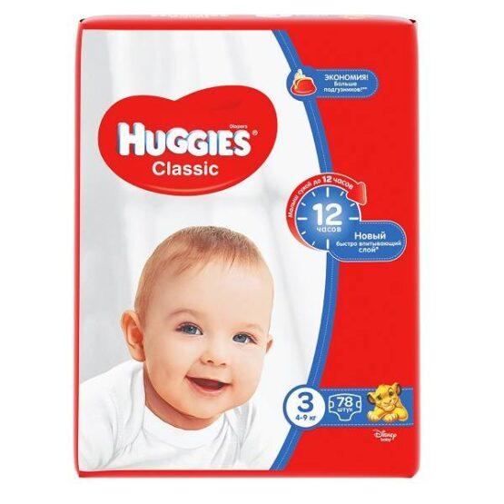 huggies-classic-3-78