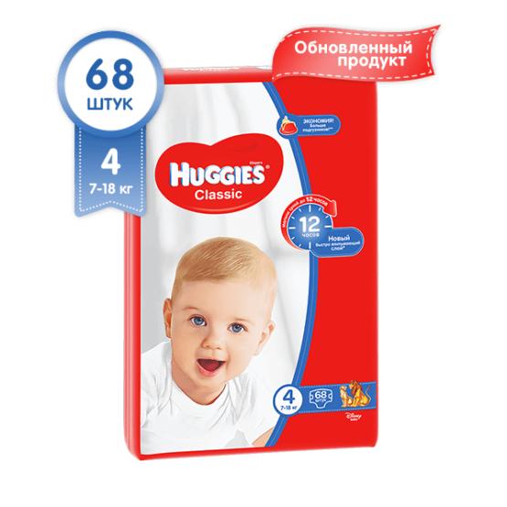 huggies-classic-4-68