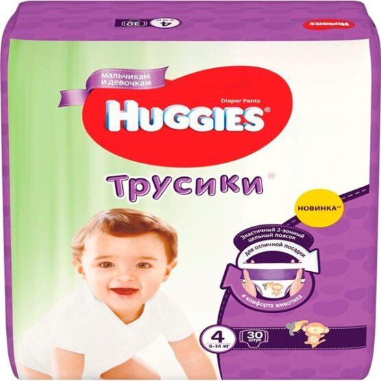 huggies-pants-4-30