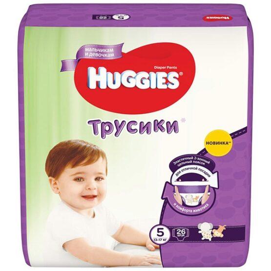 huggies-pants-5-26