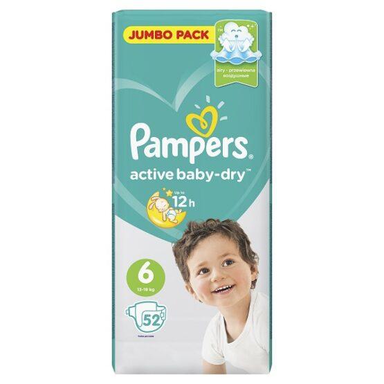 pampers-premium-care-1-newborn-78-(2-5кг)