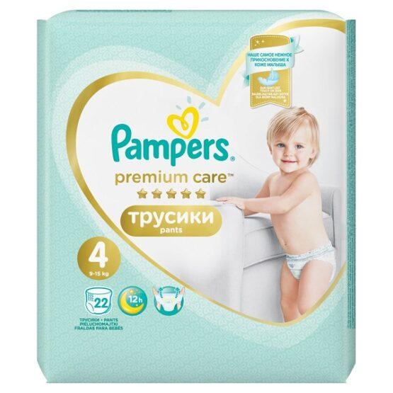 pampers-pants-4-premium-care-maxi-22-(9-15kg)