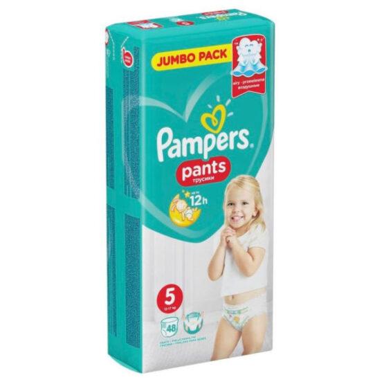 pampers-pants-5-junior-48-(12-17-kg)
