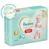 pampers-pants-5-premium-care-junior-34-(12-17kg)