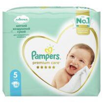 pampers-premium-care-5-junior-28