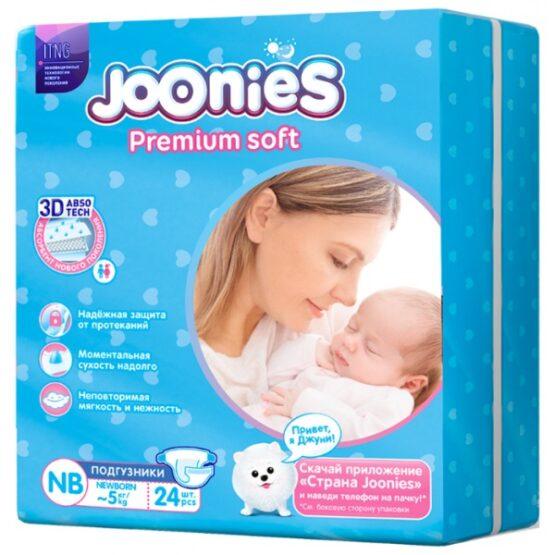 podguzniki-joonies-newborn-24