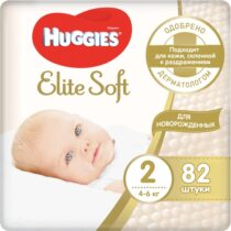 huggies-elite-soft-2-mega-82 (4-6 kg)