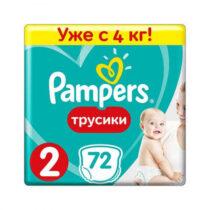 pampers-pants-2-mini-72-(4-8-kg)
