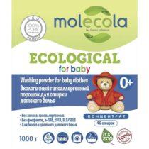 Molecola-ecological-gippoalergennyi-poroshok-dlya-stirki-detskogo-belya-1000g