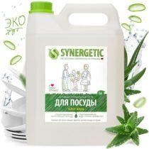 Synergetic-biorazlagaemoe-sredstvo-dlya-posudy-i-igrushek-аloe-vera-5l