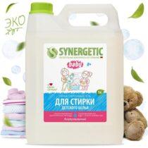 Synergetic-biorazlagaemoe-sredstvo-dlya-stirki-detskogo-belya-5-l