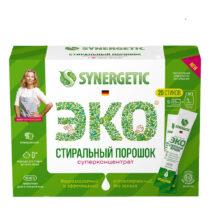 Synergetic-biorazlagaemyi-koncentrirovannyi-gipoallergennyi-porosok-dlya-stirki-20-stikov-po-25g