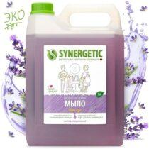 Synergetic-milo-zhidkoe-biorazlagaemoe-dlya-ruk-i-tela-lavanda-5l