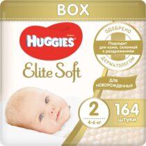 huggies-elite-soft-2-box-164-(4-6 kg)