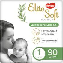 podguzniki-huggies-elite-soft-platinum-1-giga-90sht
