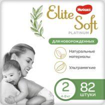 podguzniki-huggies-elite-soft-platinum-2-giga-82sht