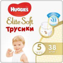 podguzniki-trusiki-huggies-elite-soft-5-(12-17kg)-38-sht