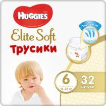 podguzniki-trusiki-huggies-elite-soft-6-(15-25kg)-32-sht
