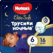 podguzniki-trusiki-huggies-elite-soft-6-overnight-(15-25kg)-16sht