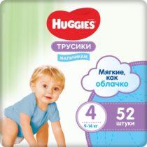 podguzniki-trusiki-huggies-ultra-comfort-mega-4-boy-(9-14kg)-52-sht