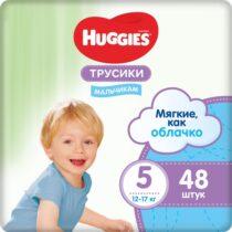 podguzniki-trusiki-huggies-ultra-comfort-mega-5-boy-(12-17kg)-48-sht
