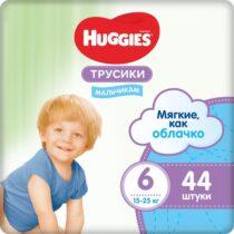 podguzniki-trusiki-huggies-ultra-comfort-mega-6-boy-(15-25kg)-44-sht