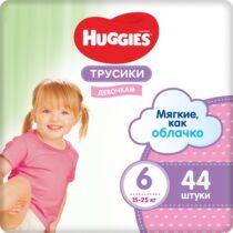 podguzniki-trusiki-huggies-ultra-comfort-mega-6-girl-(15-25kg)-44-sht