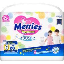 trusiki-podguzniki-merries-mega-XXL-(15-28kg)-26sht