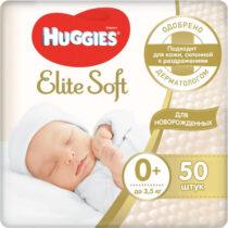 huggies-elite-soft-0-jumbo-(0-3.5kg)-50sht