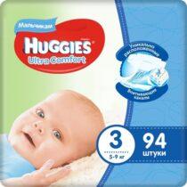 podguzniki-huggies-ultra-comfort-giga-3-boy-(5-9kg)-94-sht