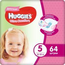 podguzniki-huggies-ultra-comfort-giga-5-girl-(12-22kg)-64-sht