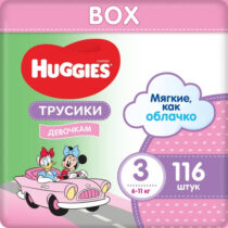 podguzniki-trusiki-huggies-disney-box-3-girl-(6-11kg)-116sht