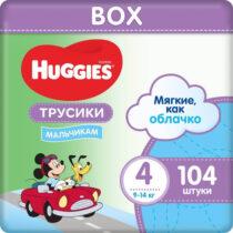 podguzniki-trusiki-huggies-disney-box-4-boy-(9-14kg)-104sht