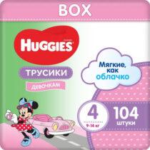 podguzniki-trusiki-huggies-disney-box-4-girl-(9-14kg)-104sht