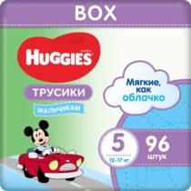podguzniki-trusiki-huggies-disney-box-5-boy-(12-17kg)-96sht