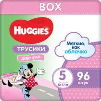 podguzniki-trusiki-huggies-disney-box-5-girl-(12-17kg)-96sht