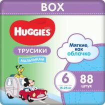 podguzniki-trusiki-huggies-disney-box-6-boy-(15-25kg)-88sht